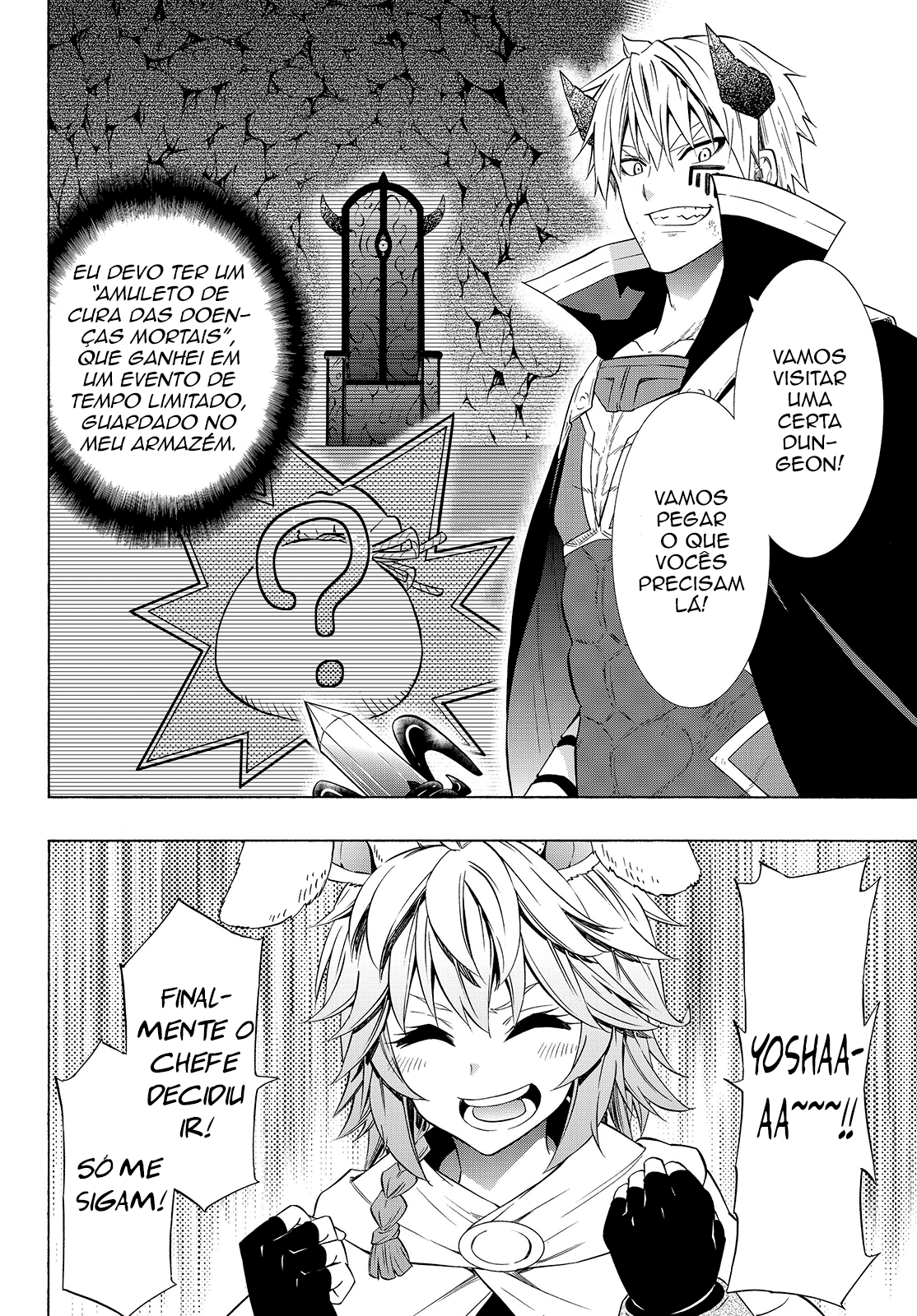 How NOT to Summon a Demon Lord Mangá Capítulo 51.5