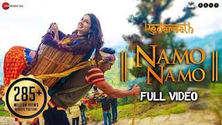 नमो नमो Namo Namo Lyrics In Hindi - Kedarnath