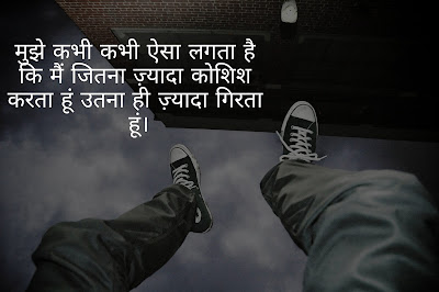 sad quotes about love life in hindi