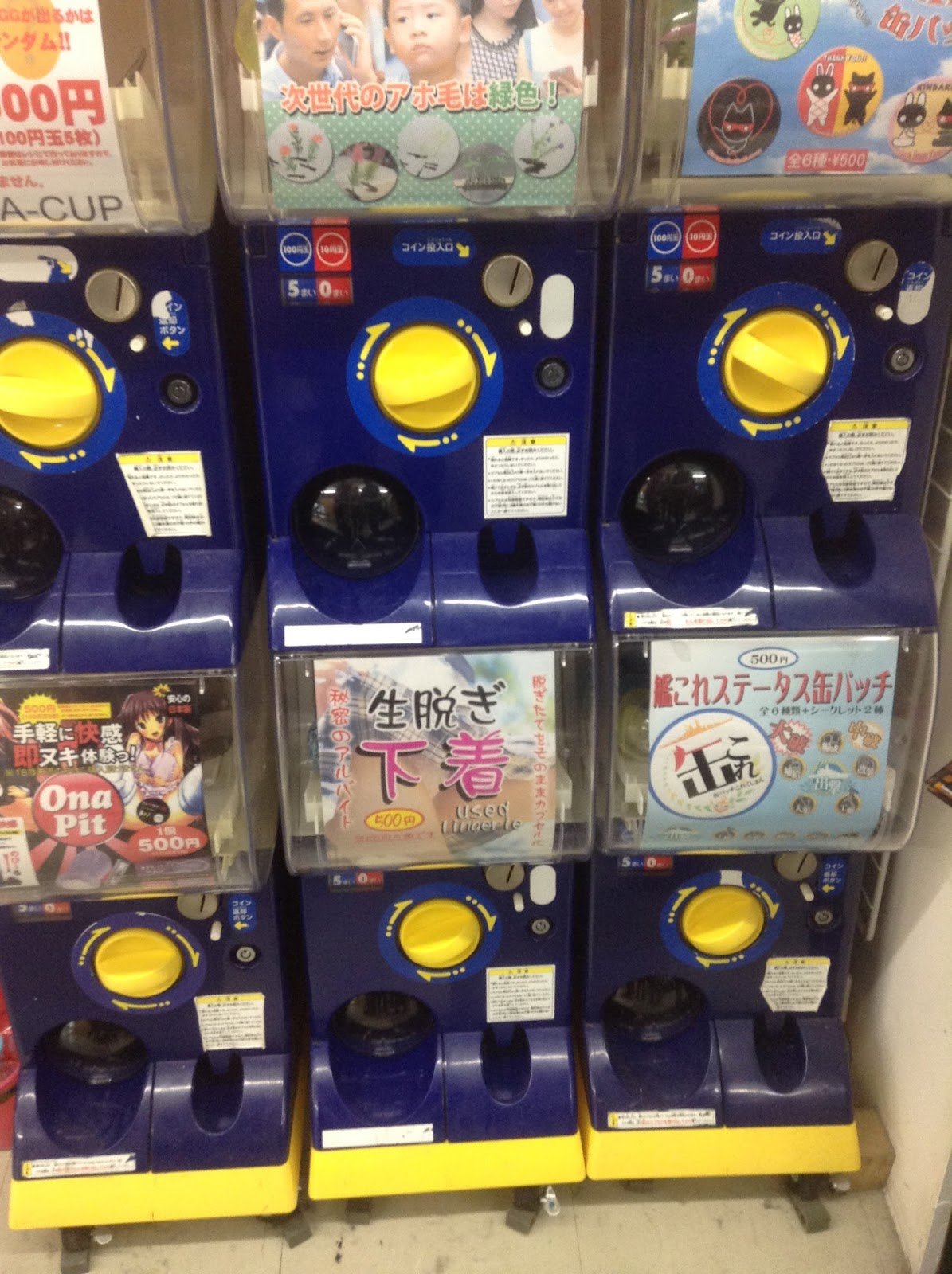 Gacha machine Nakano Broadway