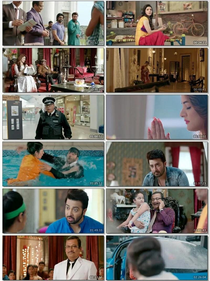 Bhaijaan Elo Re Full Movie Download link