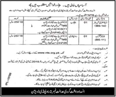 https://www.jobspk.xyz/2019/11/anti-terrorism-court-rawalpindi-jobs-2019-latest-advertisement.html