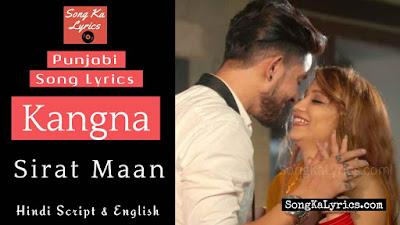 kangna-lyrics