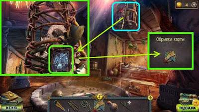 устанавливаем ключ в клетке и берем часть карты в игре наследие 2 пленник