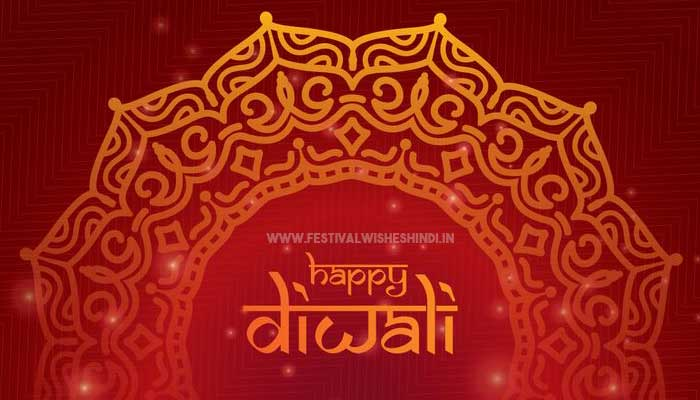 happy diwali 2019 photos