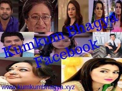 kumkum bhagya facebook