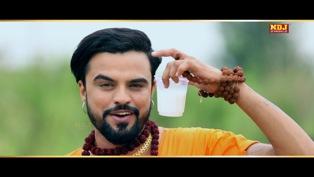 Bhang Ka Nasha Lyrics - Mohit Sharma