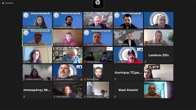 Διαδικτυακή εκδήλωση για τα Ηπειρωτόπουλα Ευρώπης