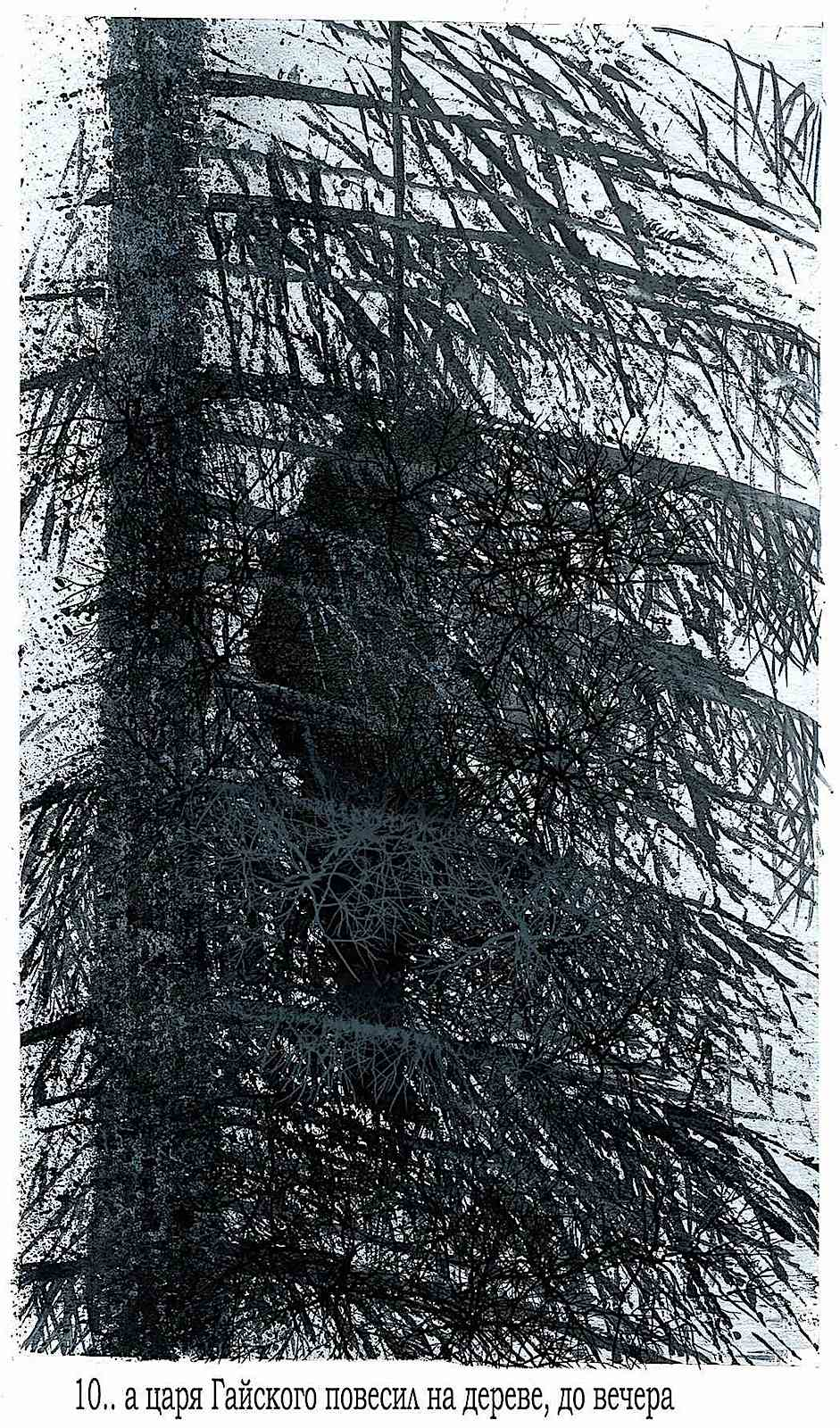 an Igor Oleynikov illustration of a hanged man in a pine tree