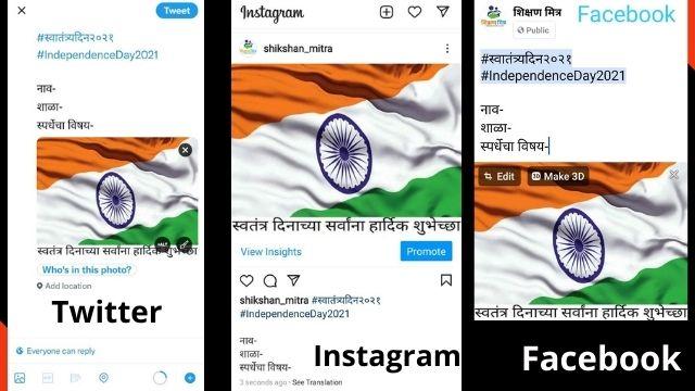 How to hashtag on social media