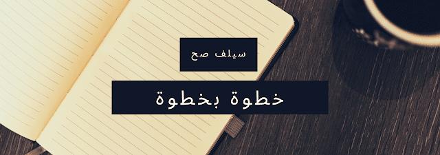 تعبير عن نفسي بالانجليزي قصير ومترجم