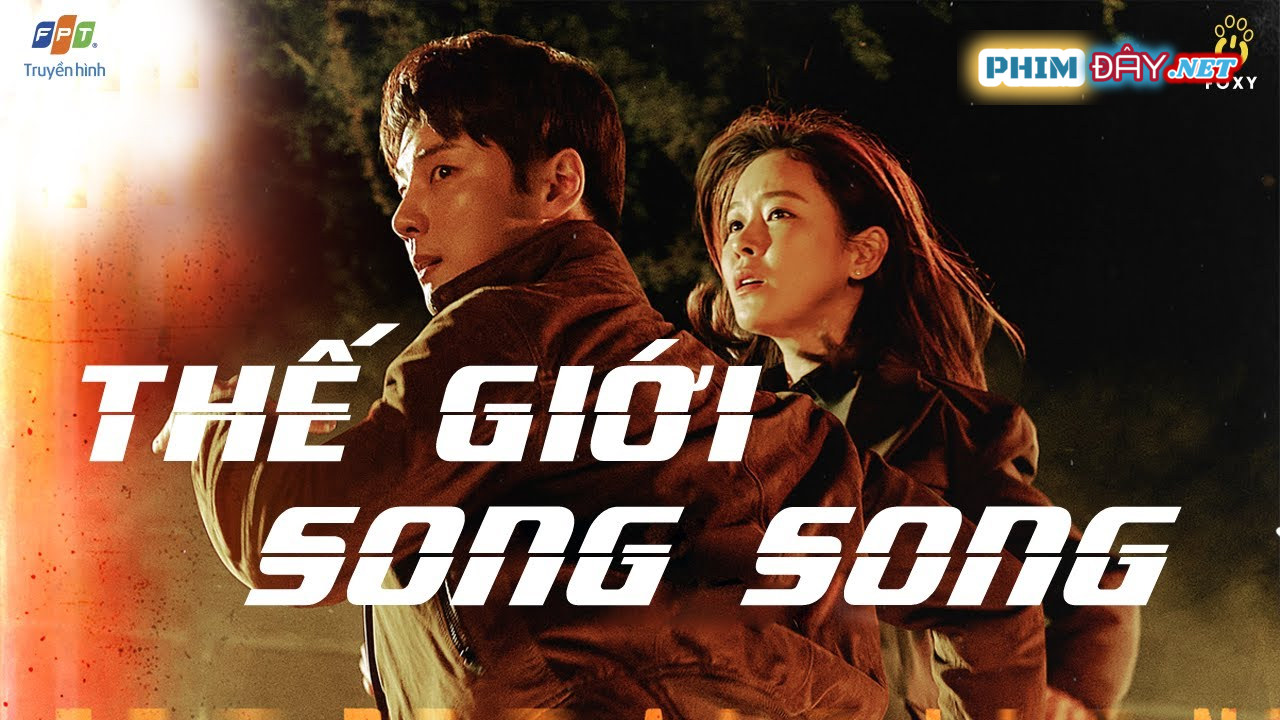 Thế Giới Song Song - Train (2020)