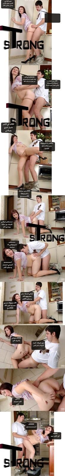 ◁ تقوله دخله مش قادره وهو مش راحمها - قصص سكس مصوره
