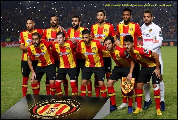 الدوريالتونسي..الترجي التونسي يسعى للفوز بالبطولة للعام الخامس على التوالي