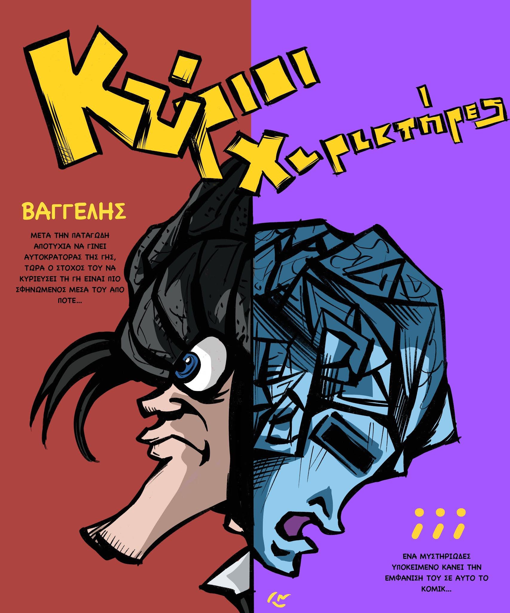 """Έρχεται """"Το Νέο Άγαλμα της Ευχής"""" στο XanthiNea.gr"""