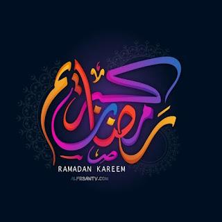 صور رمضان كريم 2021 ، اجمل صور مكتوب عليها رمضان كريم 1442
