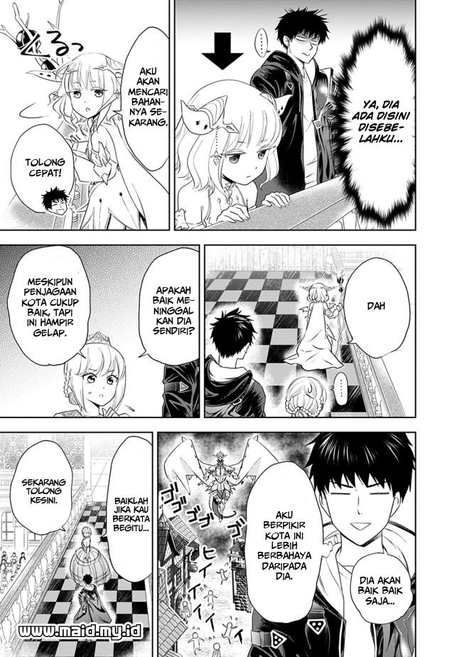 Komik Ore no Ie ga Maryoku Spot datta Ken: Sundeiru dake de Sekai Saikyou Chapter 27 Gambar 13