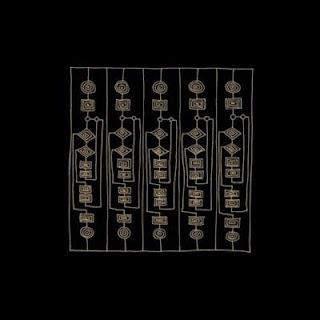 Hyenah - The Golden Cage Of Yesterday (Da Capo Remix)
