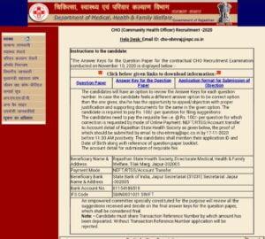 Rajasthan UTB Bharti 2021 Notification Apply Online form
