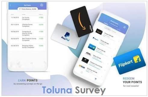 Toluna Survey - तोलुना सर्वे से रिवॉर्ड कैसे प्राप्त करे?