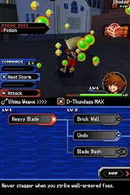 KINGDOM HEARTS RE CODED NDS FR