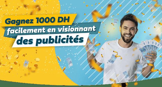 شرح الموقع المغربي cashpub لربح 1000 درهم