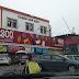 Kedai RM2 Yang Mengancam Duit