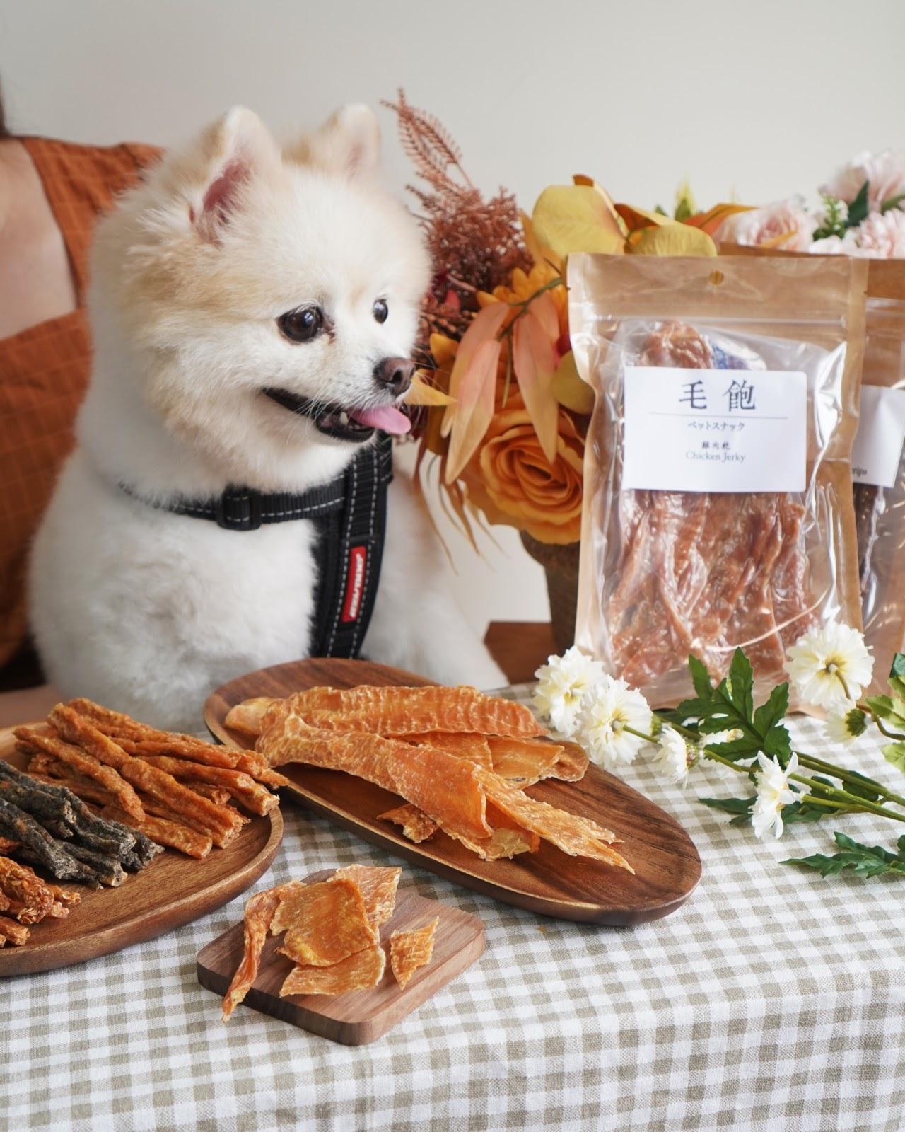 【宅配美食】人食等級連人都能吃的寵物零食《毛飽寵物零食》嚴選使用氣冷雞製作而成,堅持純天然、無人工添加物,讓毛小孩可以吃得安心又健康 寵物零食推薦