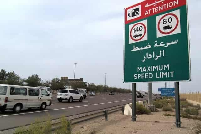 SPEED LIMIT INCREASED FROM 120KPH TO 140KPH IN SAUDI ARABIA