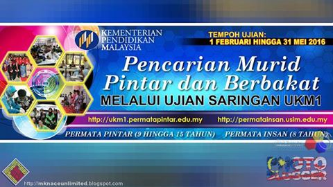http://ukm1.permatapintar.edu.my .