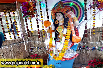 Saraswati Puja Photos