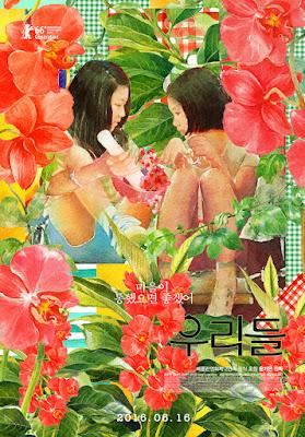 Synopsis / Trailer Movie Korean : The World of Us 우리들