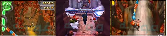 تحميل لعبة Temple Run 2