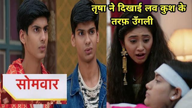 Future Story : Reality to hit Kartik Naira drastically in Yeh Rishta Kya Kehlata hai