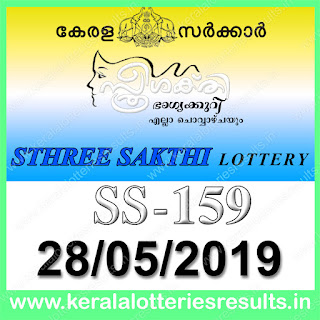 "KeralaLotteriesresults.in, ""kerala lottery result 28.05.2019 sthree sakthi ss 159"" 28th may 2019 result, kerala lottery, kl result,  yesterday lottery results, lotteries results, keralalotteries, kerala lottery, keralalotteryresult, kerala lottery result, kerala lottery result live, kerala lottery today, kerala lottery result today, kerala lottery results today, today kerala lottery result, 28 5 2019, 28.05.2019, kerala lottery result 28-5-2019, sthree sakthi lottery results, kerala lottery result today sthree sakthi, sthree sakthi lottery result, kerala lottery result sthree sakthi today, kerala lottery sthree sakthi today result, sthree sakthi kerala lottery result, sthree sakthi lottery ss 159 results 28-5-2019, sthree sakthi lottery ss 159, live sthree sakthi lottery ss-159, sthree sakthi lottery, 28/5/2019 kerala lottery today result sthree sakthi, 28/05/2019 sthree sakthi lottery ss-159, today sthree sakthi lottery result, sthree sakthi lottery today result, sthree sakthi lottery results today, today kerala lottery result sthree sakthi, kerala lottery results today sthree sakthi, sthree sakthi lottery today, today lottery result sthree sakthi, sthree sakthi lottery result today, kerala lottery result live, kerala lottery bumper result, kerala lottery result yesterday, kerala lottery result today, kerala online lottery results, kerala lottery draw, kerala lottery results, kerala state lottery today, kerala lottare, kerala lottery result, lottery today, kerala lottery today draw result"