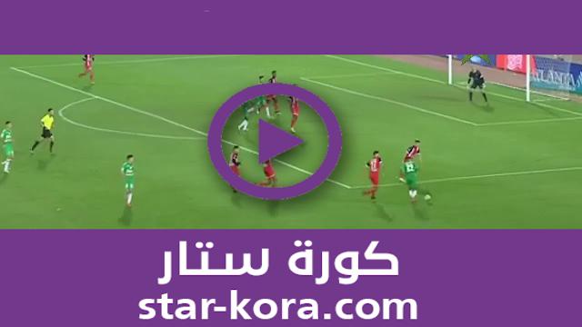 مشاهدة مباراة الفتح الرباطي والرجاء الرياضي بث مباشر كورة ستار اون لاين لايف 19-08-2020 الدوري المغربي