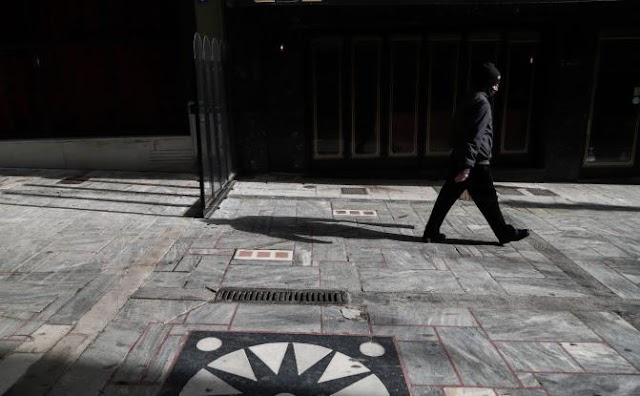 «Αιμορραγεί» το λιανεμπόριο: Χαμένος τζίρος 4,5 δισ. το 2020