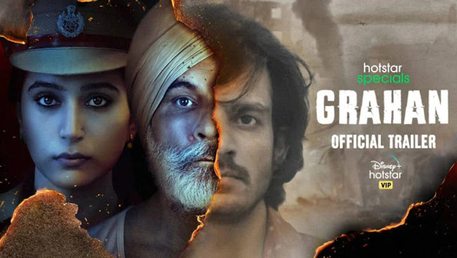 Grahan Web Series on OTT platform Disney+ Hotstar - Here is the Disney+ Hotstar Grahan wiki, Full Star-Cast and crew, Release Date, Promos, story, Character, Photos, Title Song.