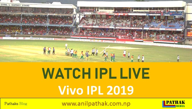 watch ipl live