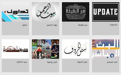 قناة سما دبي برامج