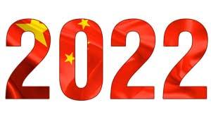 2022 png china