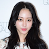 Kim Yong-ho confirms the true owner of Han Ye Seul's Lamborghini and uncovers her tax evasion
