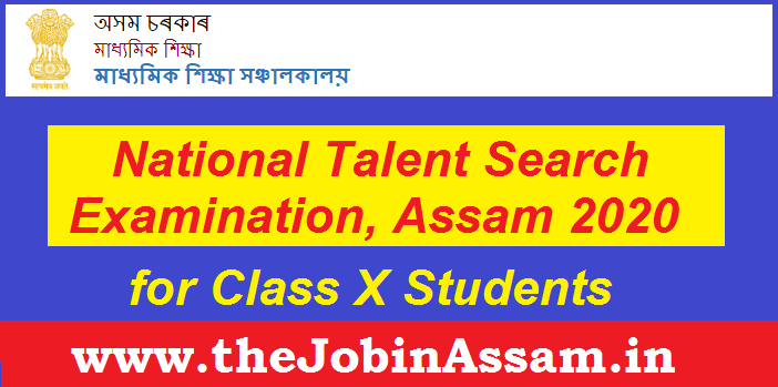 National Talent Search Examination, Assam 2020