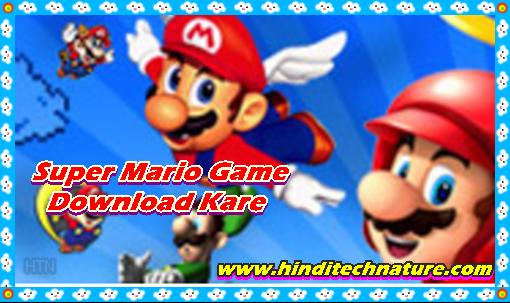 Super-mario-game-download-kare