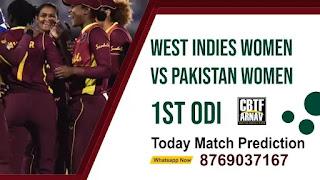 WIW vs PAKW 1st Womens ODI Match 100% Sure Match Prediction