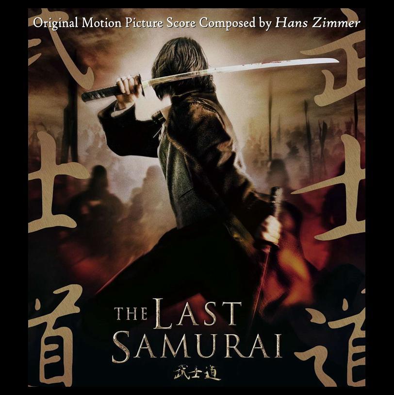 THE LAST SAMURAI - Special Edition [JRCD 071222-1] | MIS EN