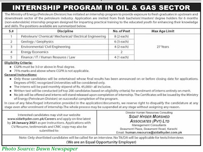 Oil-and-Gas-Development-Company-Internship-Opportunities-2021