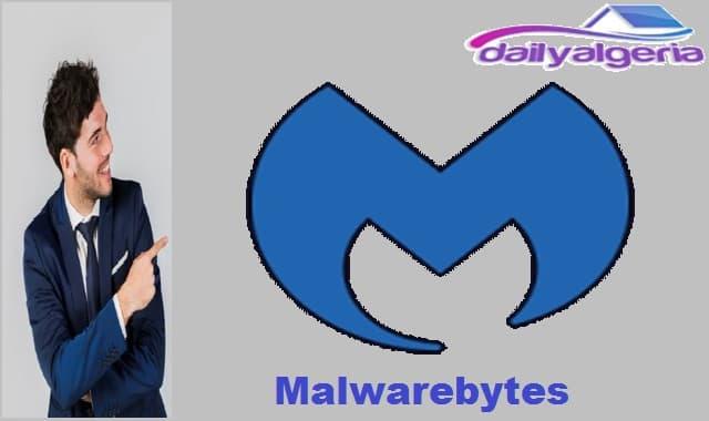 -Malwarebytes Anti -Malwarebytes