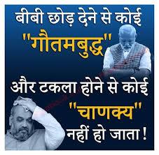 भारत का पहला आत्मनिर्भर राज्य राजस्थान ...