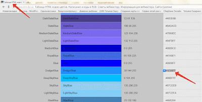 Поставь цветные комментарии на блог!